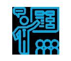 Agroup - Icono - Asesoría Auditoria y Capacitación